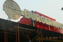 cuci-neon-sign-cuci-acp-burger-king-30