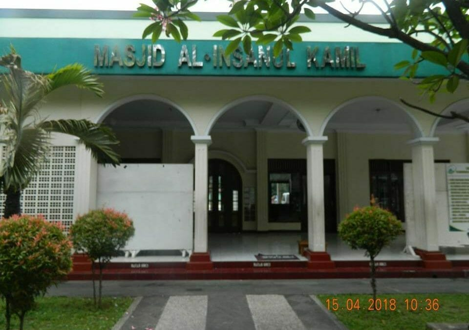 Cuci Lantai | Cuci Kamar Mandi Masjid Al Insanul Kamil