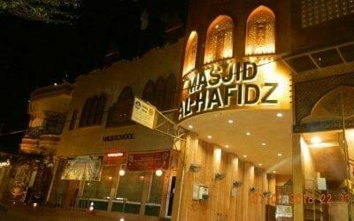 Cuci Karpet Masjid Al Hafidz | HAQI School