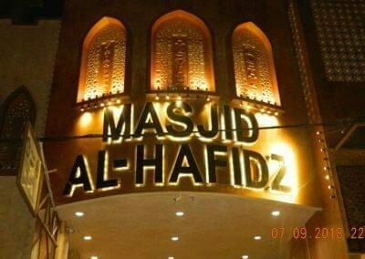 cuci-karpet-masjid-al-hafidz-06