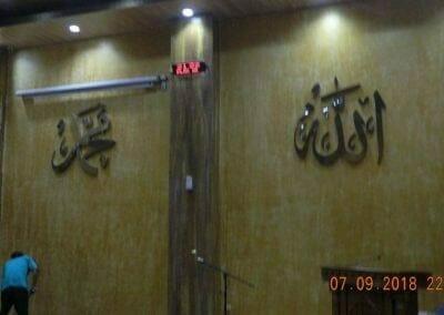 cuci-karpet-masjid-al-hafidz-07