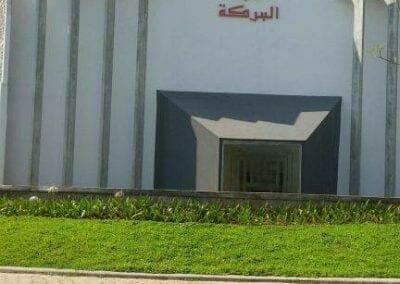 cuci-karpet-masjid-al-barokah-02