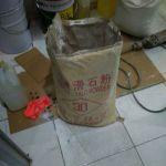 epoxy lantai coating lantai pt indec diagnostics gambar-52